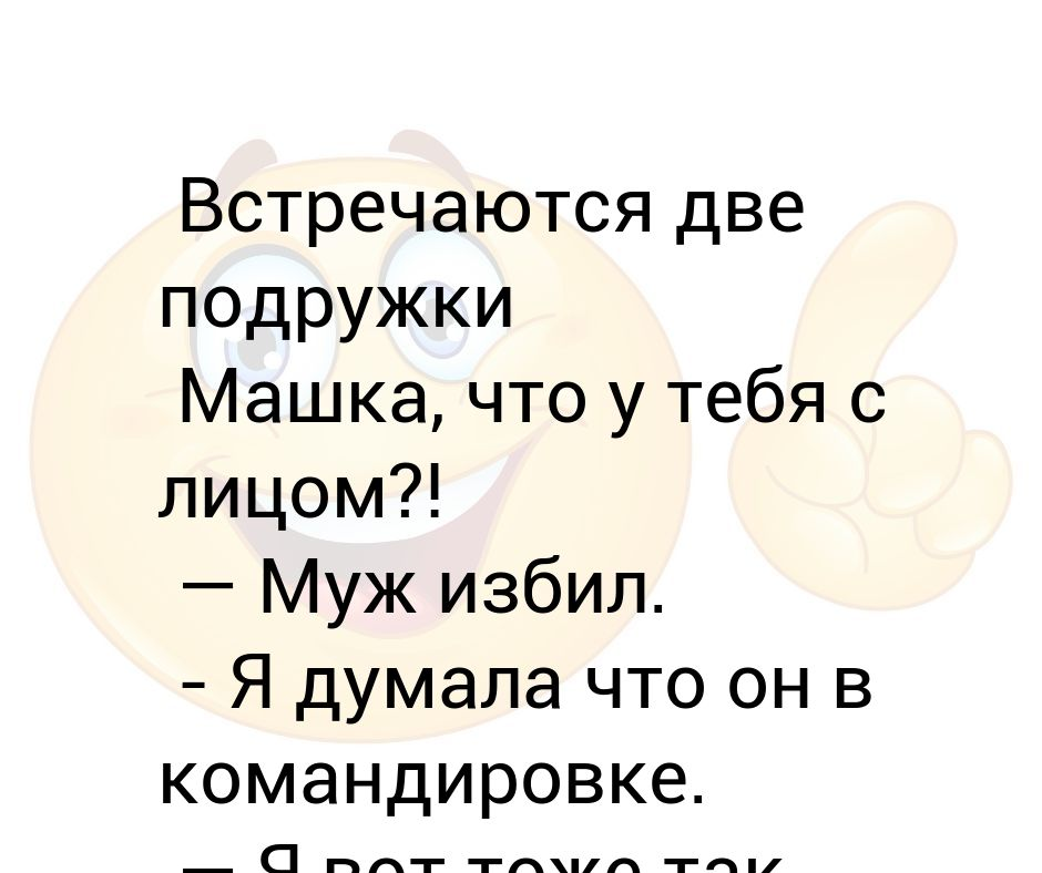 Встречаются две проститутки проститутки токмака кыргызстан