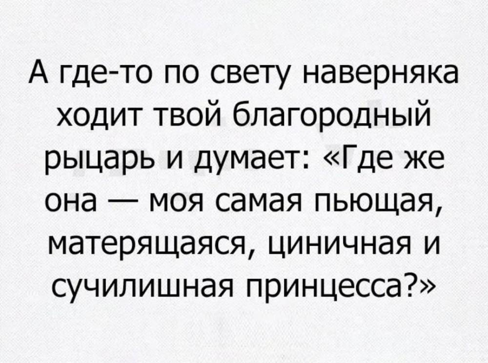 А вы знаете имя самой счастливой женщины в России? - ??? - Её ...