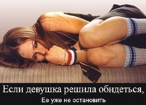 ЮМОР  В ОТКРЫТКАХ  - Страница 7 01-2