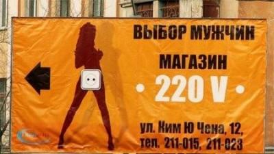 "Ф/к ""Антиреклама"".Сентябрь 2017г. 61241e6c"