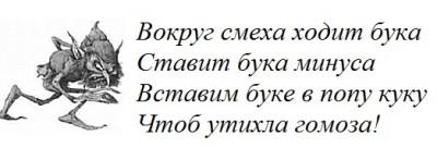 http://vokrugsmeha.info/upload/010/u1011/000/de2817b6.jpg